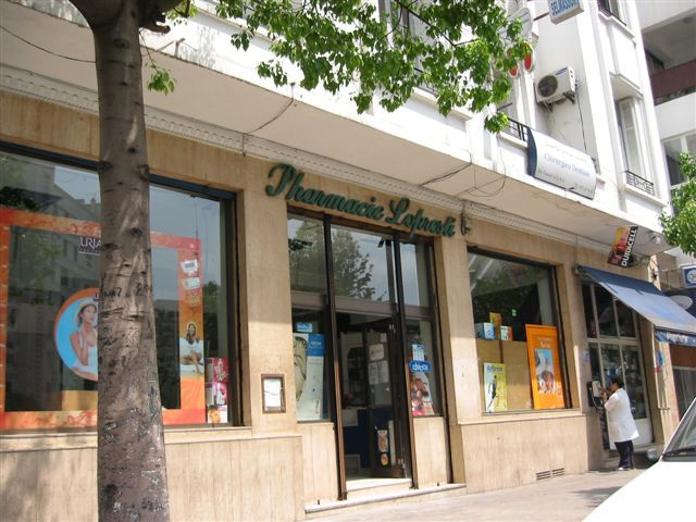 LES PHARMACIES DE CASABLANCA