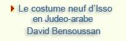 robe neuve d'Isso par David Bensoussan