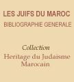 Les Juifs du Maroc - Arrik Delouya