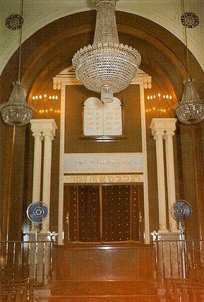 Sinagoga de Nahon (1).jpg