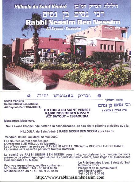 RabbiNessim1.jpg