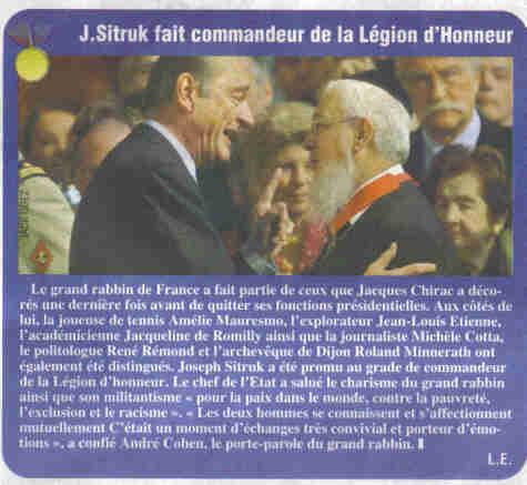 chirac et sitruk.jpg