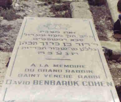rabbi ben barouchk.jpg