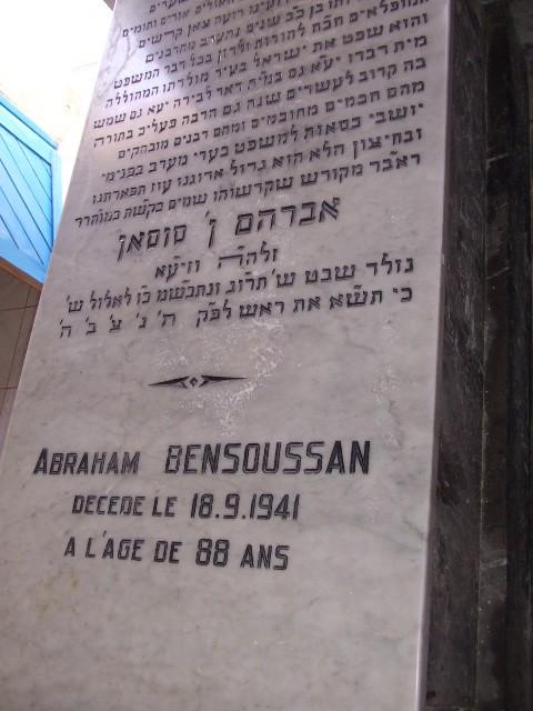 rabbi bensoussan.JPG