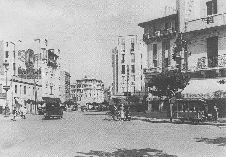 Casa bd de lorraine 1938 rp mers sultan et.jpg