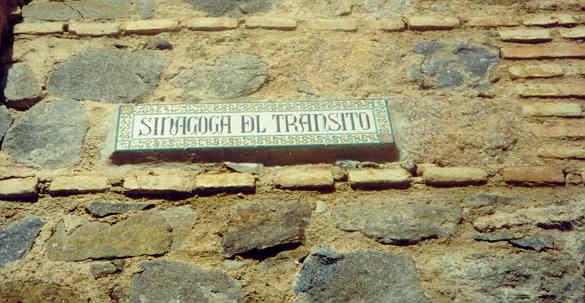 Sinagoga del Transito (Toledo).jpg