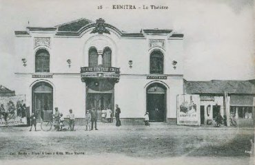 Port_Lyautey_le_theatre.jpg