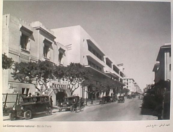 Casablanca, le conservatoire national au Boulevard de Paris en face de la grande poste.jpg