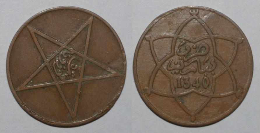 5 Mazunas 1340 Maroc MAROC - Y 28.1 - 5 MOUZOUNAS 1340 AH - 1922 TTB.PRIX.10.00.EUROS..jpg