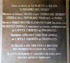plaque-ocp-boujniba-.jpg