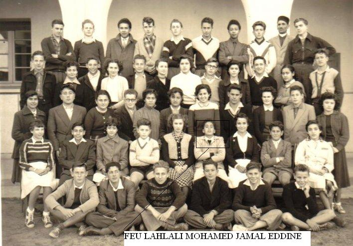 college1953....JPG