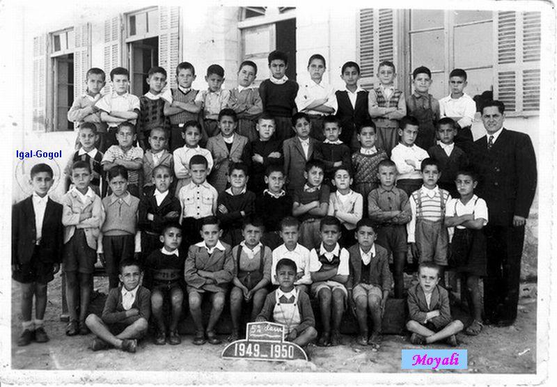 MAZAGAN -CLASSE DE 5 A.jpg