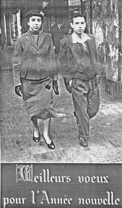 eliane knafo+jojo lek 1950.jpg