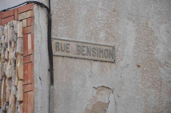 Rue Bensimon3.jpg