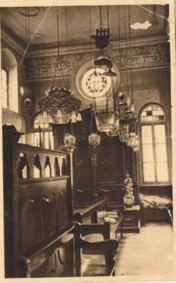 synagogue de mazagan.jpg