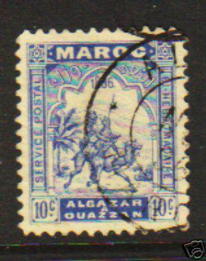 ELKSAR OUEZZAN 18906.jpg