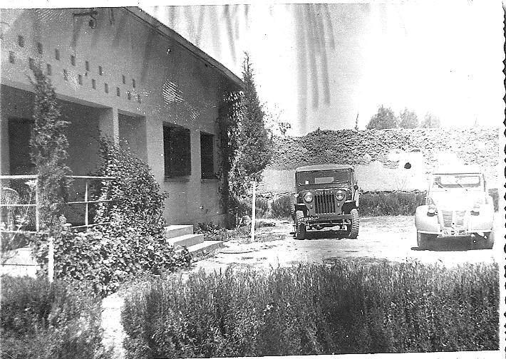 DAR ZELLIJ 1963.JPG