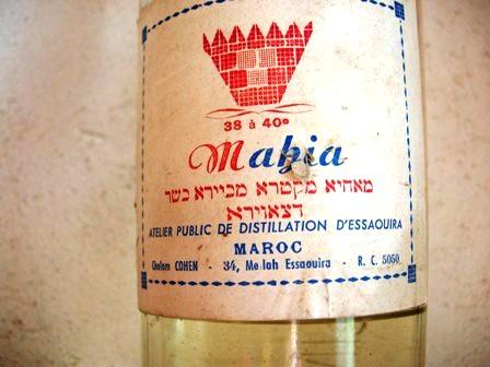 bouteille mahia 004.jpg
