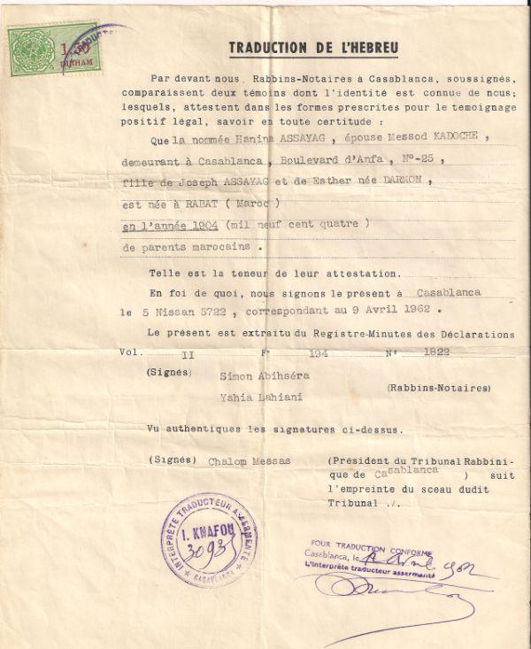 safta certificat a.jpg