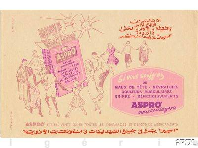 http://www.darnna.com/souvenirs/aspro1b.jpg